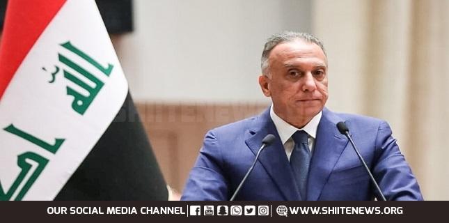 Iraqi Prime Minister