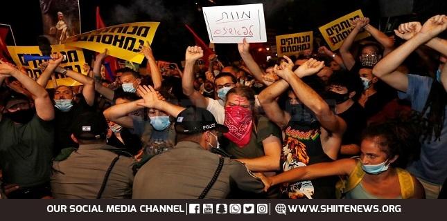 Israelis protesters