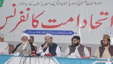 Minister asks Islamic scholars