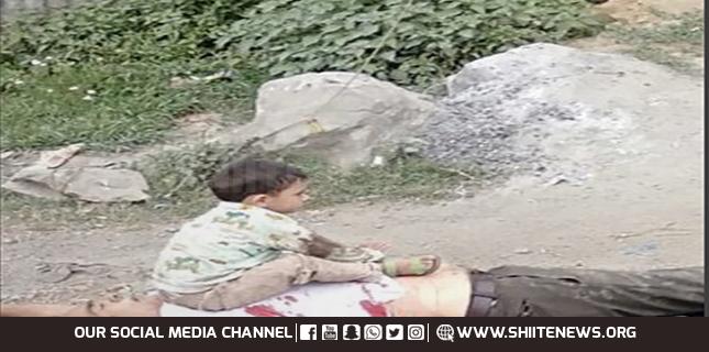 Photo of Kashmiri child