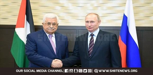 Putin and Abbas
