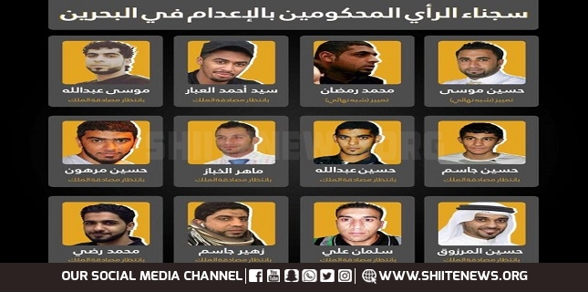 Shia prisoners in Bahrain