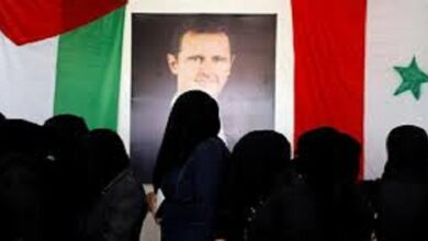 Syria's Ruling Party