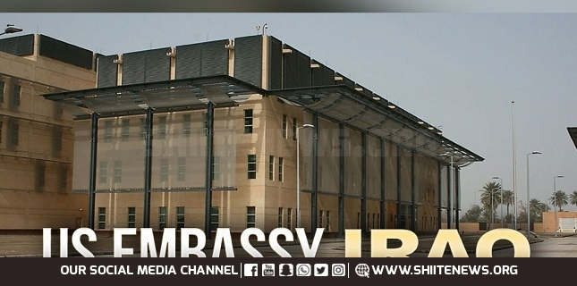 US Embassy