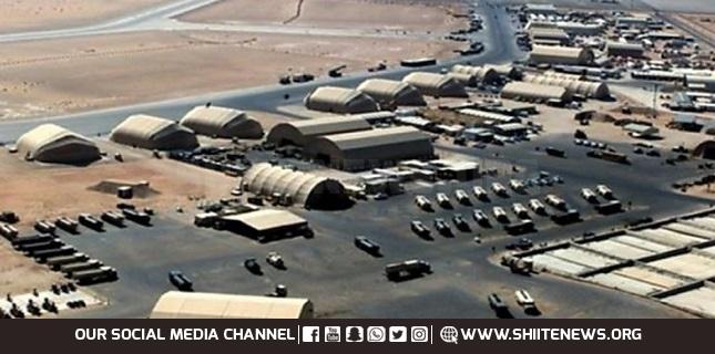 US base in Baghdad