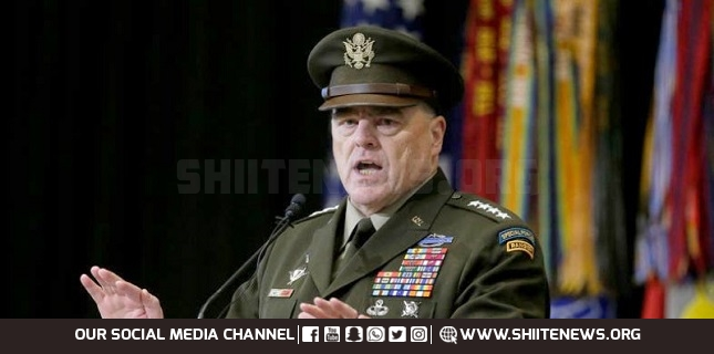 US military chief