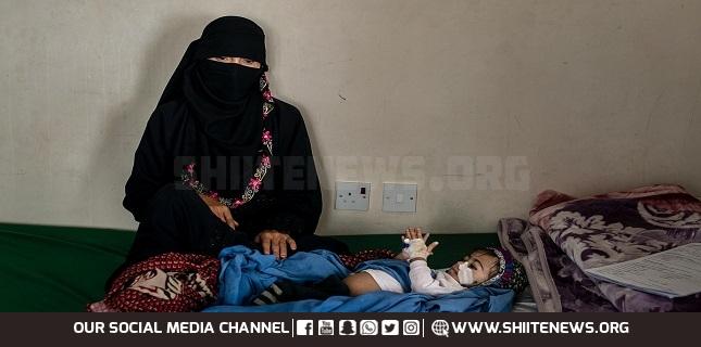 childhood in Yemen
