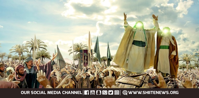 Complete Al-Ghadeer Sermon
