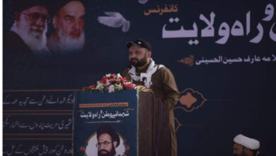 ISO CP lauds Mother of Martyrs Bibi Fatima