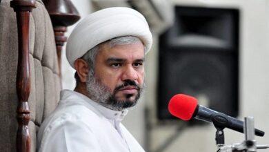 Bahraini Cleric Sheikh Hamed Ashour