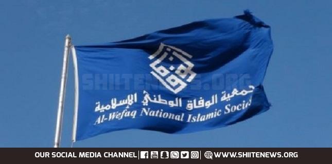 Bahrain's Al-Wefaq