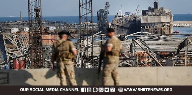 Beirut Port Blast