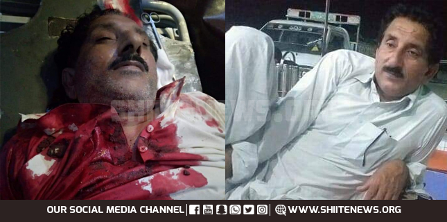 Terrorists shot martyr Imam Bargah custodian