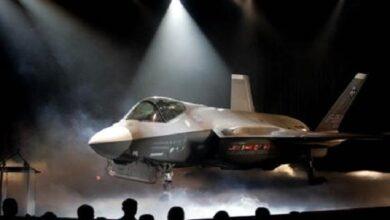 F-35 spat