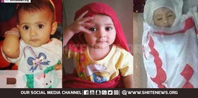 Martyrdom anniversary of the youngest Shia mourner