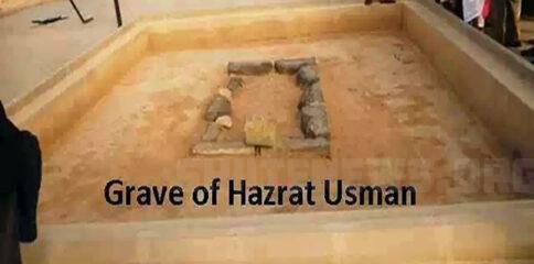 A view on Sipah Sahaba ASWJ rally on Hazrat Usman anniversary
