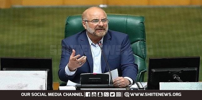 Iranian Speaker