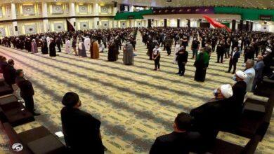 Iraq Mourning of Imam Hussain