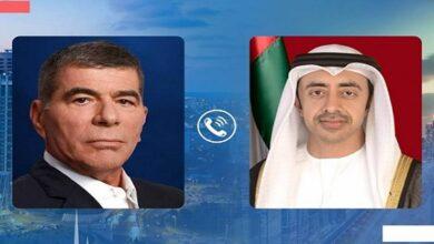 Israeli UAE FMs
