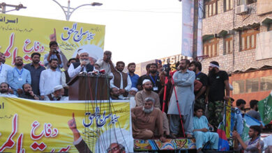 JI supporters rally condemns UAE
