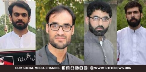 Four Shia notables subjected to enforced disappearance