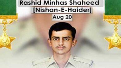 Nation pays tributes to Rashid Minhas