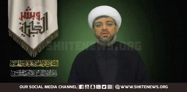 Al-Wefaq