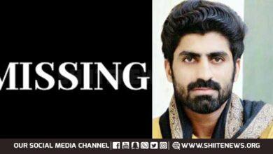 Shia youth Kashif Abbas subjected