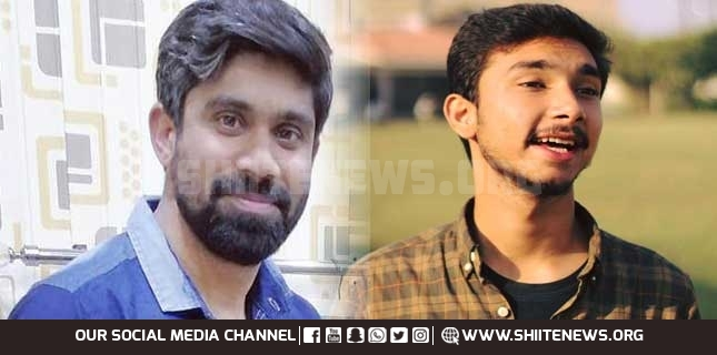 Two more Shia youth subjected to enforced disappearance