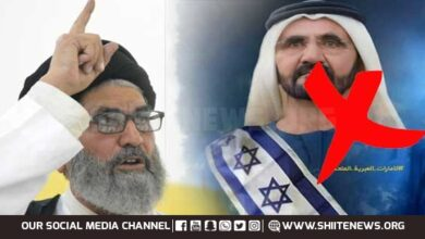 Allama Sajid Naqvi accuses UAE of inflicting fatal strike