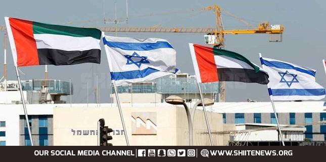 UAE-Israeli Naval