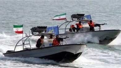 UAE Ship 'Seized' by Iran