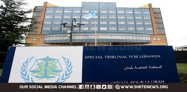 UN-backed tribunal