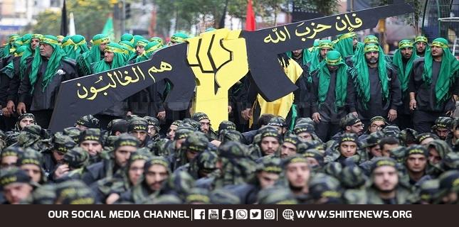US sanctions against Hezbollah