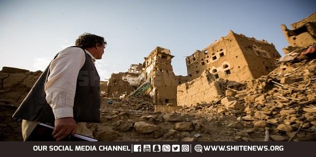 Yemeni historical city