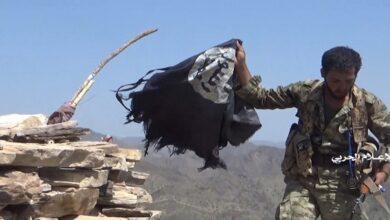 Yemeni troops