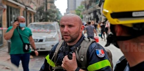 missing in Beirut blast