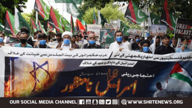 MWM supporters rally to protest UAE recognition of Israel