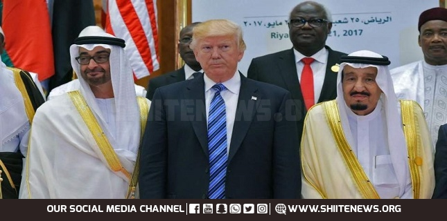 Saudi Arabia to join Israel-UAE