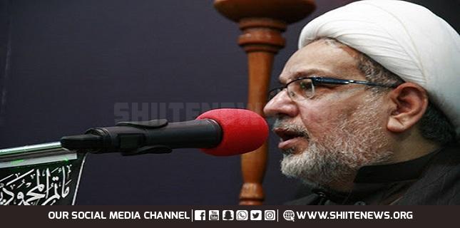 Bahraini Shia cleric
