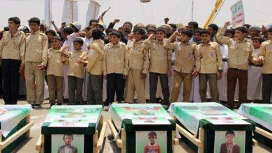 7250 children killed