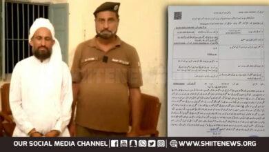 Outlawed Sipah Sahaba ASWJ cleric arrested