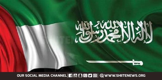 UAE-Saudi Economic Package for Palestinians