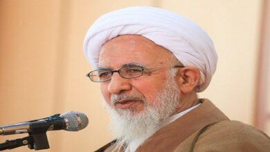 Ayatollah Javadi Amoli
