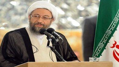 Ayatollah Larijani