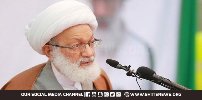 Ayatollah Sheikh Isa