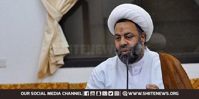 Bahraini cleric