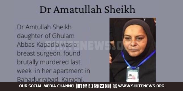 Shia Lady Surgeon Amatullah found murdered