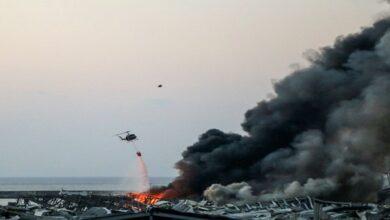 Fire at Beirut port