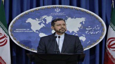Terror against Iran